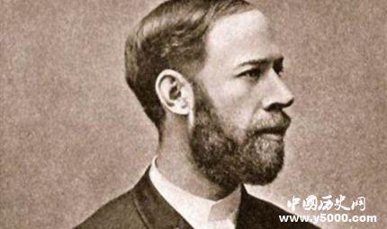 德国物理学家赫兹生平简介赫兹的贡献成就有哪些?