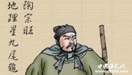 陶宗旺生平简介陶宗旺的故事陶宗旺是怎么死的?