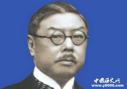 颜惠庆外交活动经历如何评价颜惠庆?