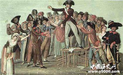 法国大革命始末过程介绍,法国大革命的历史影响