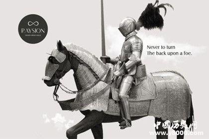 骑士精神的历史来源和特点,骑士精神是怎么消亡的?