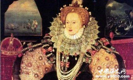 伊丽莎白一世生平故事简介伊丽莎白一世的评价如何?